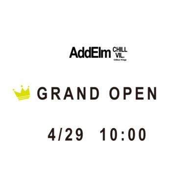 グランドオープン イベント